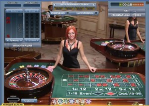 Live-Dealer-Roulette-playtech_1